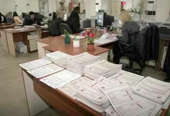 Фирма осъди данъчните за рекордните 3.4 млн. лв.