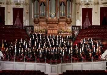Посрещаме Кралския Концертгебау оркестър
