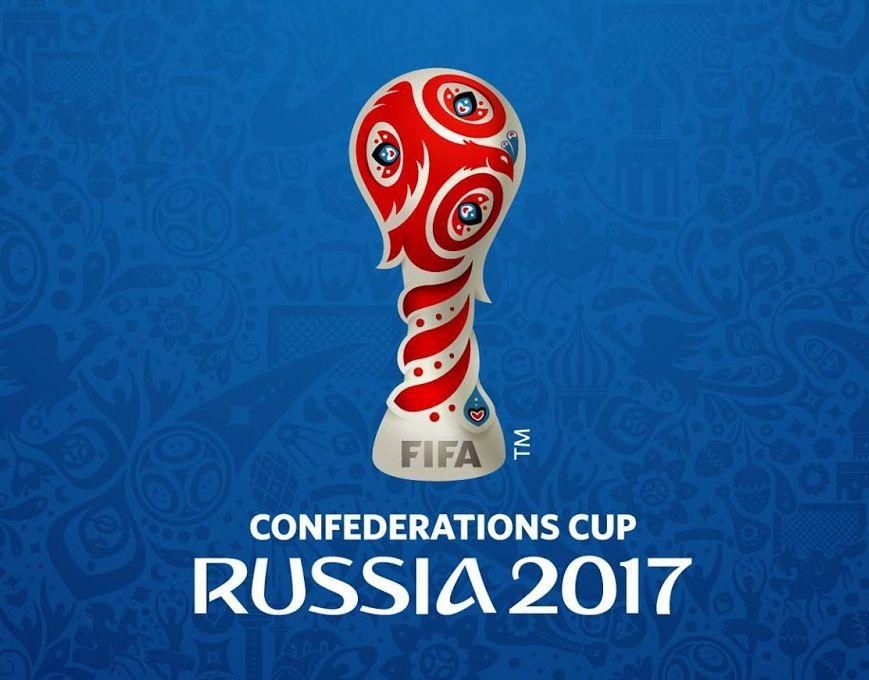 Германия спечели и последния трофей, липсващ във футболната витрина на