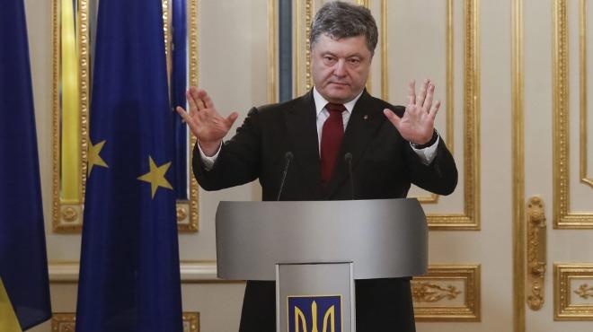 Снимка БГНЕС архивПрезидентът на Украйна Петро Порошенко пристига на визита