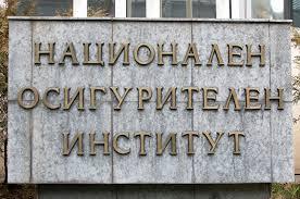Националният осигурителен институт (НОИ) информира, че от 1 юли 2018