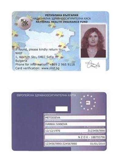 Sega Evropejskata Zdravna Karta She Mozhe Da Se Poiska Onlajn