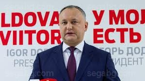Снимка БГНЕСМолдовският президент Игор Додон забрани участието на военнослужещите от