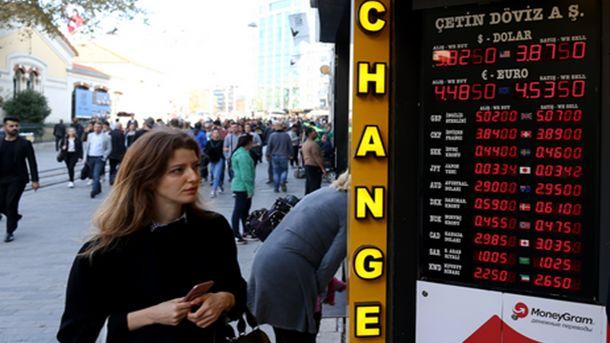 Снимка: ЕПА/БГНЕС БНРСтойността на турската лира се понижи до нови