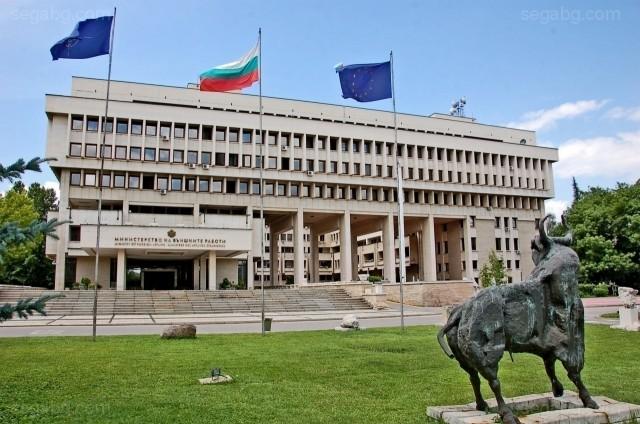 Българското външно министерство излезе с изявление по повод думи на