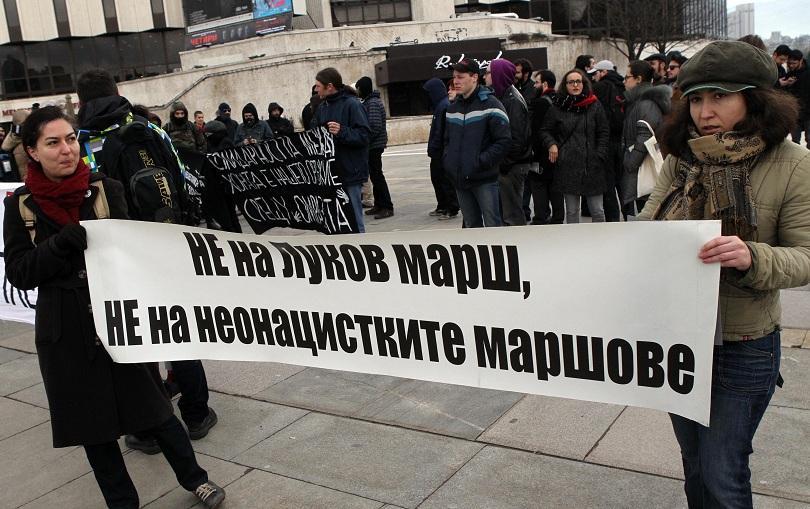 Снимка: БНТЗа пореден път днес в София ще се проведе