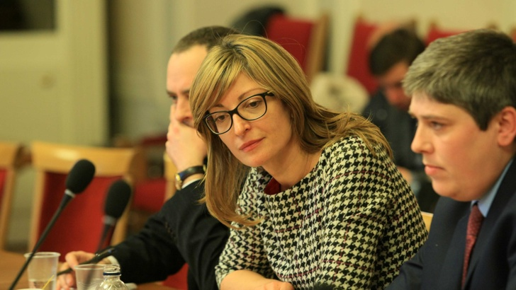 Снимка: БГНЕСПарламентът ще обсъжда днес ратификацията на договора за приятелство,