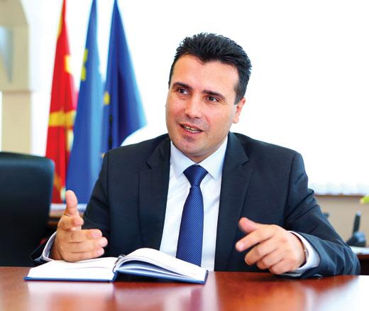 Македонското правителство одобри проектозакона, с който предлага на парламента да