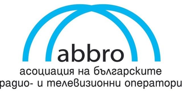 Относно: Законодателно предложение за изменение на Закона за радиото и