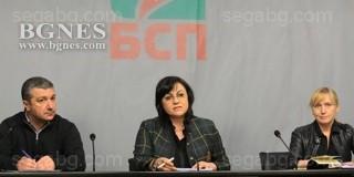 Снимка: БГНЕСЛидерът на БСП Корнелия Нинова застана зад скандалното изявление