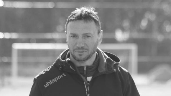 На 46-годишна възраст изненадващо почина бившият футболен национал на България
