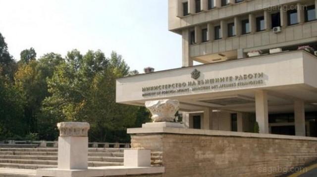 Посолството на България в Хавана е получило официална информация от
