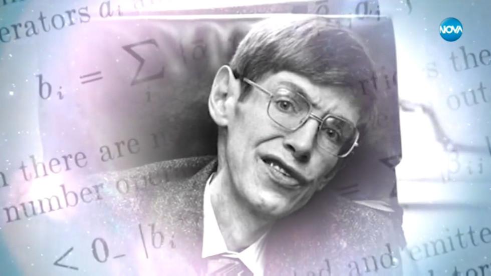 Снимка: Стивън Хокинг ще почива до Нютон и Дарвин
