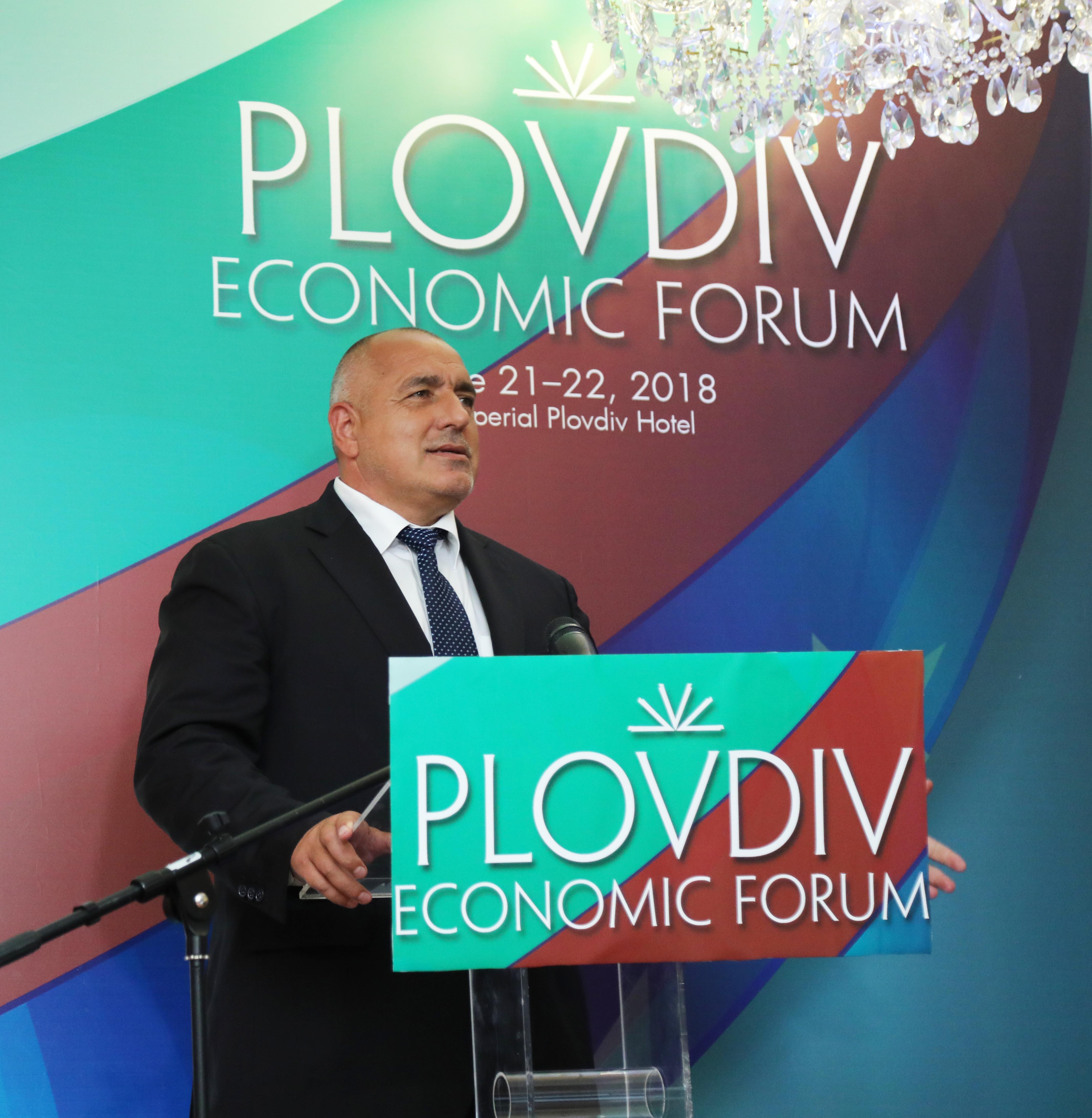 България става все по-добра в икономическо развитие - имаме вече