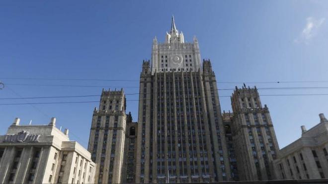 Снимка: Русия изгони още една неправителствена организация