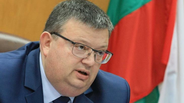 Снимка: БГНЕСДнес България разполага със законодателство срещу тероризма и финансирането