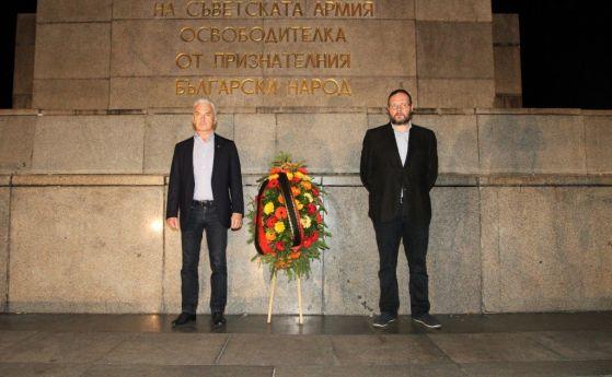 Снимка OFFNews АтакаЗа първи път в България се почита паметта