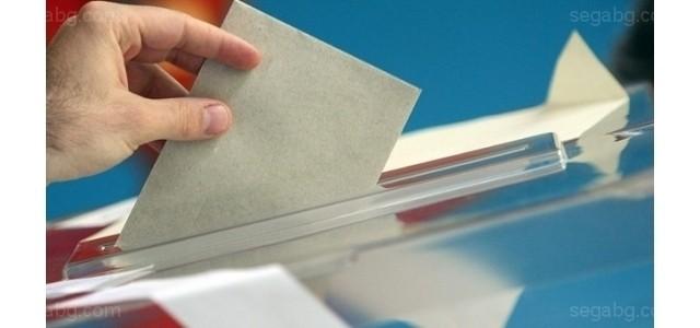 Има споразумение между партиите в управляващата 4-партийна коалиция за отмяна