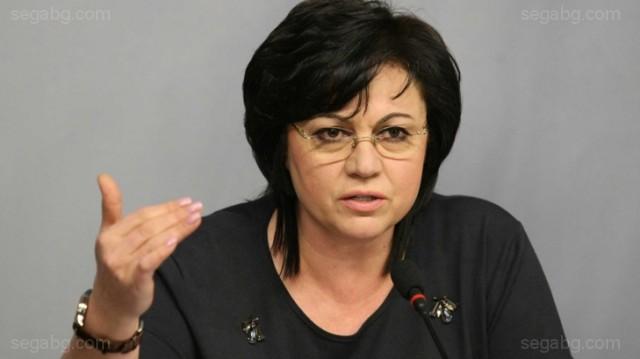 Корнелия Нинова. Снимка: БГНЕСВисоките заплати на депутатите не попречиха на