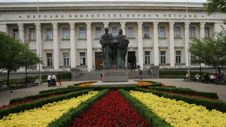 Честит национален празник! На 24 май честваме Деня на българската