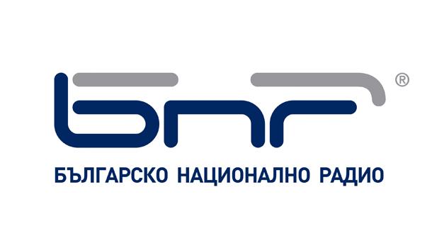 Музикантите от БНР протестират пред Министерския съвет с искане за