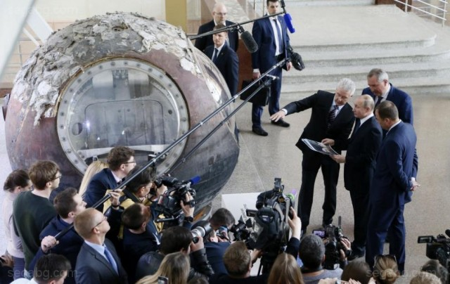 Снимка: БГНЕСПрезидентът Владимир Путин назначи бившия вицепремиер Дмитрий Рогозин за