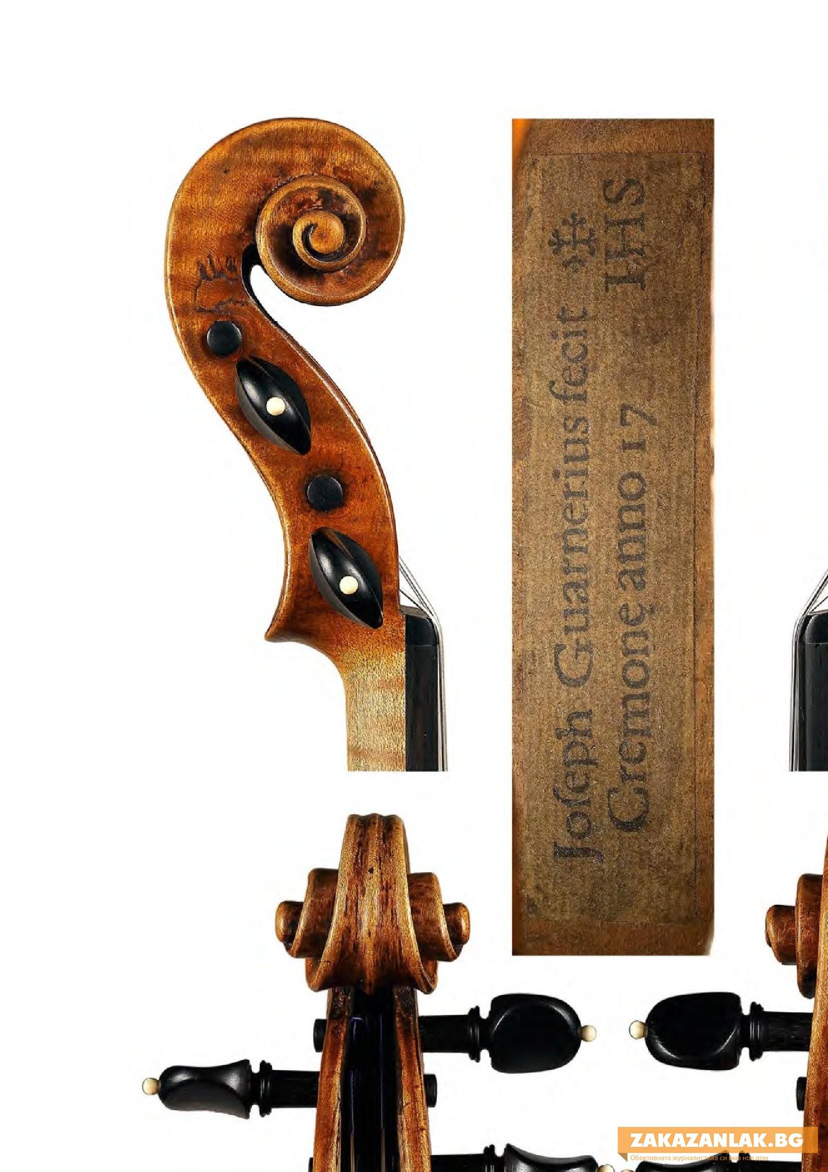 Изключително ценна цигулка - на 3 века, пристига в Казанлък