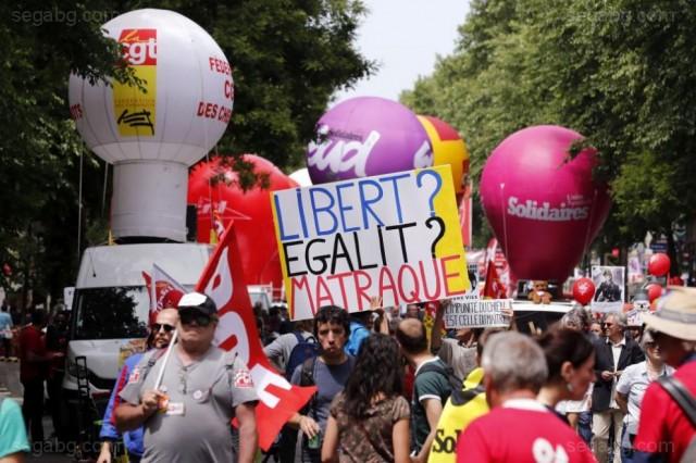 Снимка: БГНЕСНад 60 леви партии, сдружения и синдикати протестираха в