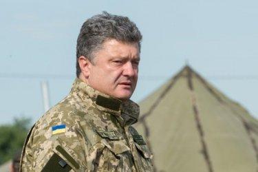 Снимка БГНЕСУкраинската армия е прехвърлила танкове и самоходни артилерийски установки