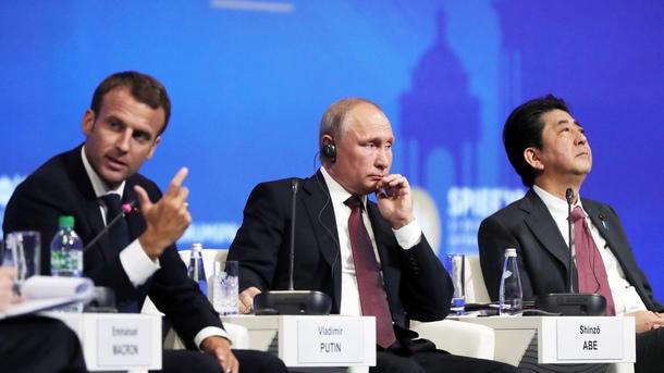 Снимка: ЕПА/БГНЕСТемата за националния суверенитет стана ключова в хода на