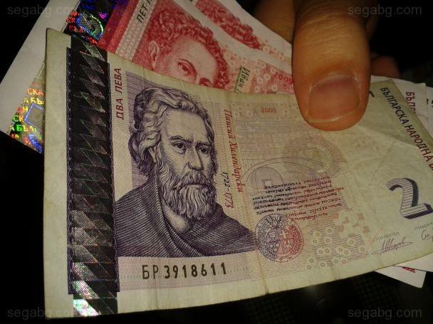 d3dee97c84b СЕГА - БНБ предупреди за фалшиви банкноти от 2 лв.